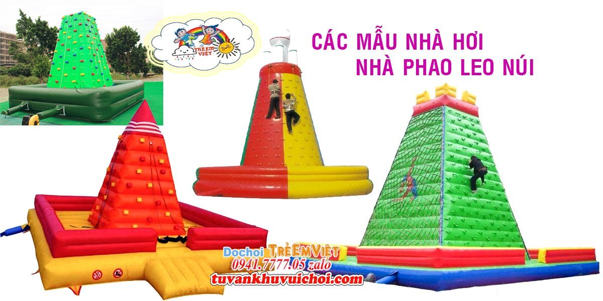 Nhà hơi leo núi trong khu vui chơi trẻ em